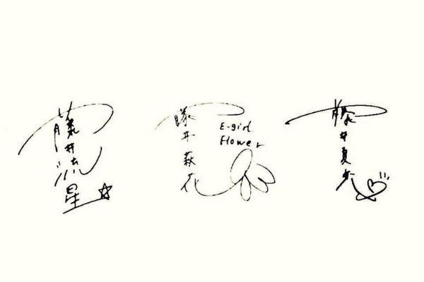 藤井萩花の兄弟はジャニーズWESTの藤井流星!不仲な関係!?顔が似すぎていてヤバい!-8