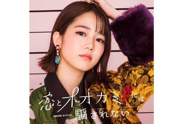 【書き起こし】恋とオオカミには騙されない第1話のネタバレ!-6