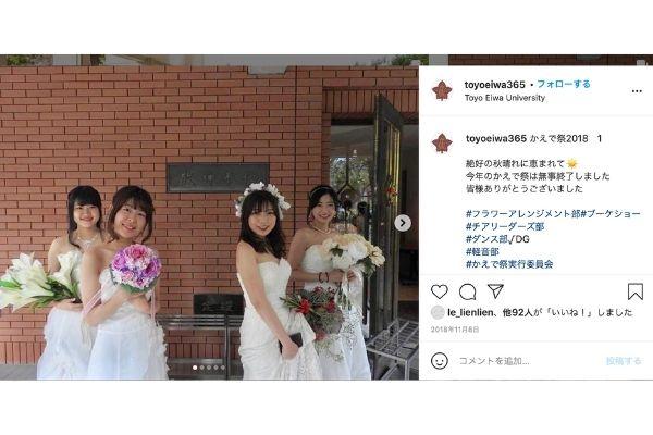 【画像有り】沖野珠美の大学は東洋英和女学院大学!?親善大使や大学祭での活躍がヤバかった!