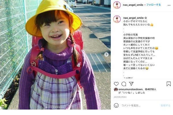 菜桜(なお)モデルの高校はどこ?制服から徹底調査!-6