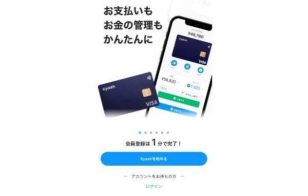 ABEMA TVプレミアムの支払い方法は?クレジットカードを持っていなくても支払いできる!?-3