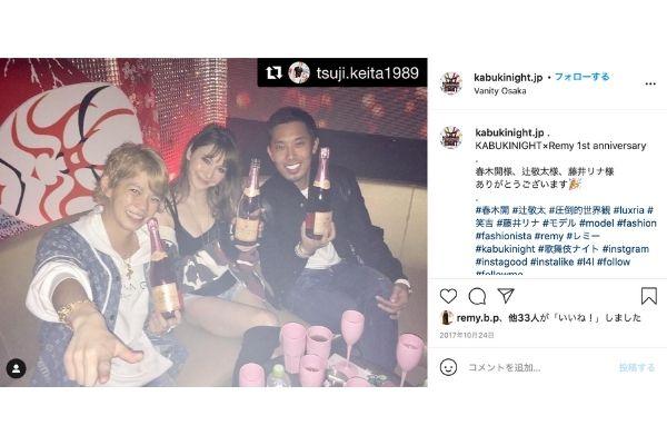 【画像有】辻敬太の彼女は藤井リナ?共演者キラーの噂がヤバイ!?-6