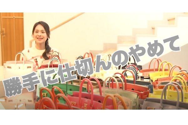 ビーイング創業者長戸大幸の嫁はvivi(増井千晶)!炎上したYouTubeチャンネルがかなりヤバイ!-4