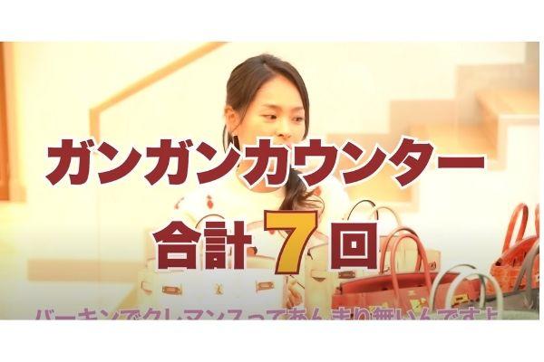 ビーイング創業者長戸大幸の嫁はvivi(増井千晶)!炎上したYouTubeチャンネルがかなりヤバイ!-5