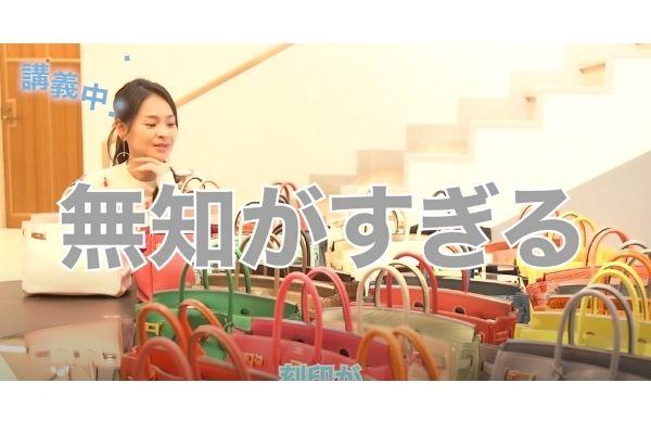 ビーイング創業者長戸大幸の嫁はvivi(増井千晶)!炎上したYouTubeチャンネルがかなりヤバイ!-8