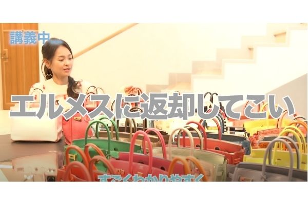 ビーイング創業者長戸大幸の嫁はvivi(増井千晶)!炎上したYouTubeチャンネルがかなりヤバイ!-9
