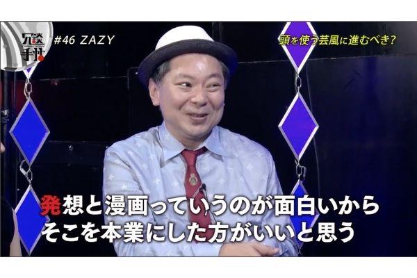ZAZYが東京理科大を中退した理由は?芸人でフリップ芸のスタイルになったきっかけがヤバイ!-3