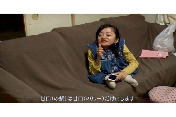 【動画有】伊是名夏子のカレー炎上は間違い!?全体的に見るとかなり美談!-13