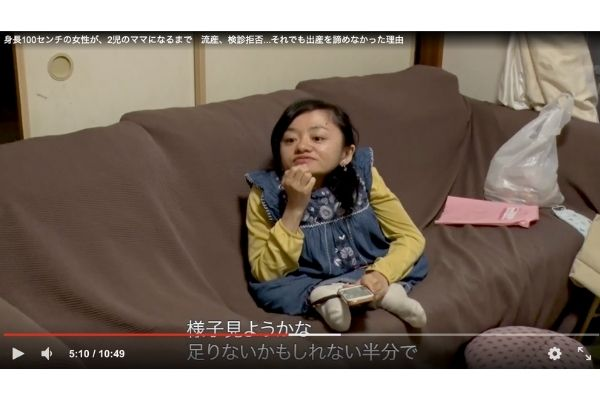 【動画有】伊是名夏子のカレー炎上は間違い!?全体的に見るとかなり美談!-2