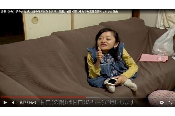 【動画有】伊是名夏子のカレー炎上は間違い!?全体的に見るとかなり美談!-3