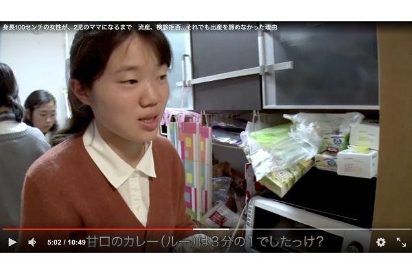 【動画有】伊是名夏子のカレー炎上は間違い!?全体的に見るとかなり美談!-4