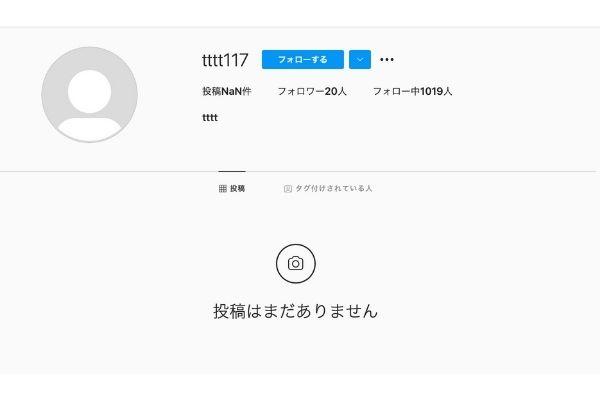 【特定】長瀬智也の本物インスタアカウントはtttt117ではない!裏垢を作っている理由とは?-2