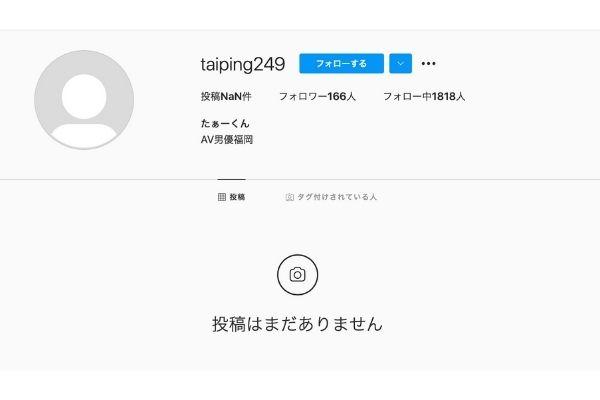 【特定】須藤早貴のインスタグラムのアカウントは?派手な投稿内容がすごい!-3