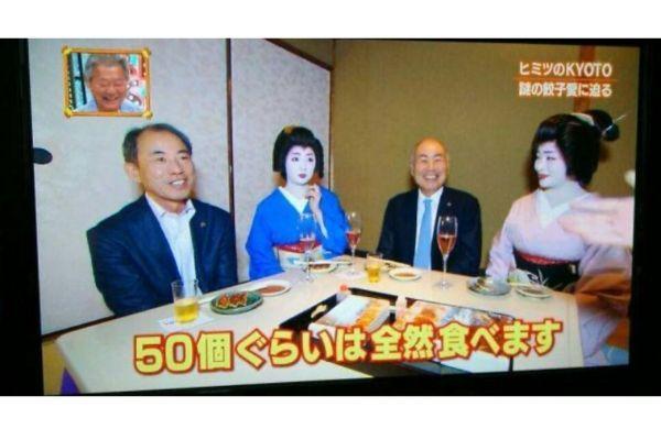 【顔画像】中村橋之助が芸妓・実佳子と別れた理由3つ!母親から反対されていた!?-6
