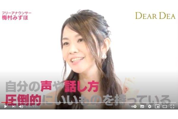 【2021最新】梅村みずほがかわいい!アナウンサー時代よりも垢抜けて美人と話題!-3