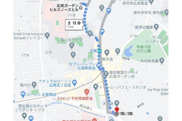 有吉弘行と夏目三久のマンションはどこ?広尾のマンションで確定か!?-11