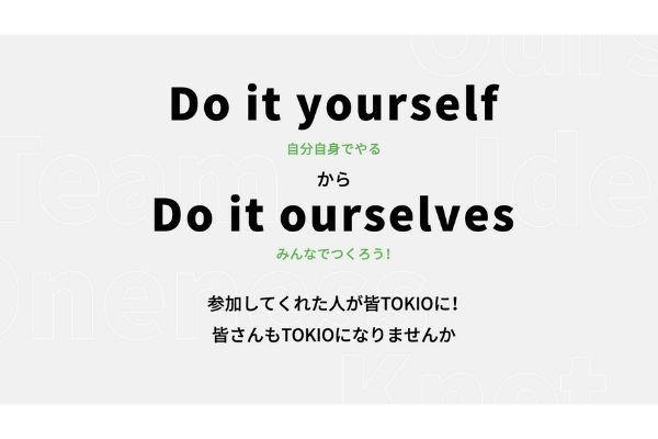 株式会社TOKIOの求人募集は?すでに一緒に働いている人も!?-4