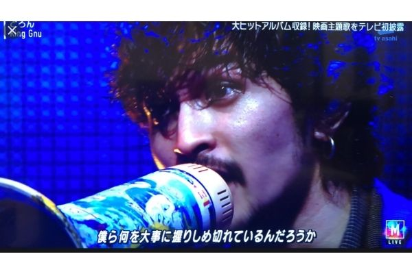 King Gnuの常田大希は薬をやっていると噂される理由3つ!音楽番組での奇行がヤバい!?-5