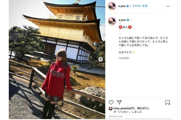 【画像】浜崎あゆみの第二子の父親はバックダンサーの荒木駿平!?匂わせ5選!-6