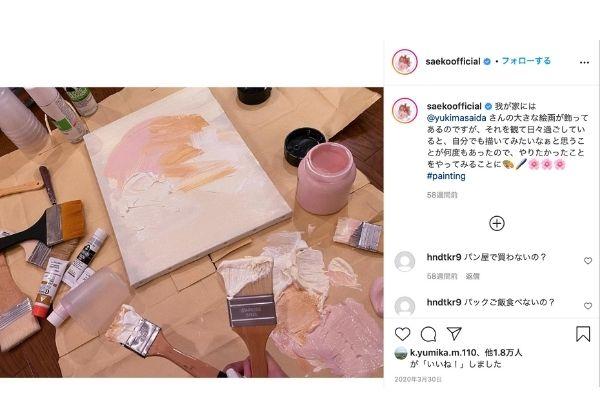 紗栄子,YOSHI,アート,交際,