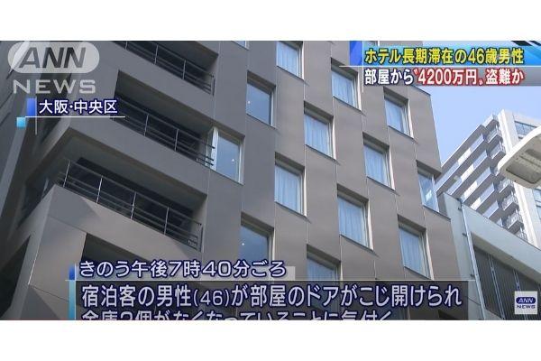 大阪市中央区の外資系ホテル