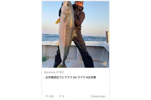 萩原裕介、玄界灘、釣り