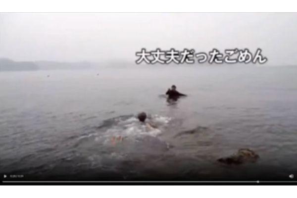 水溜りボンド,溺れる