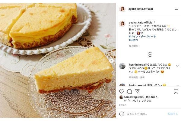 加藤綾子,手料理