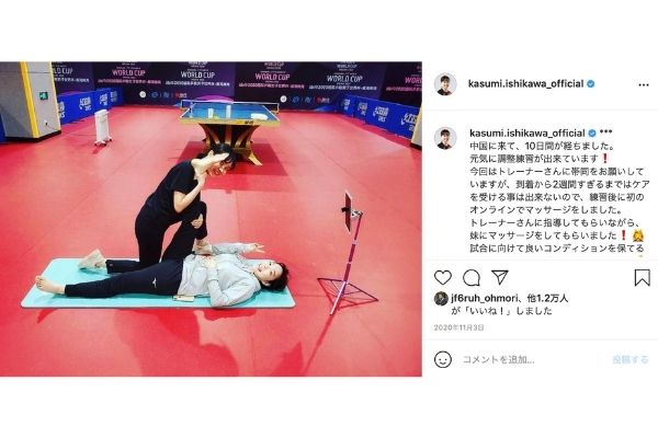 石川佳純,Instagram