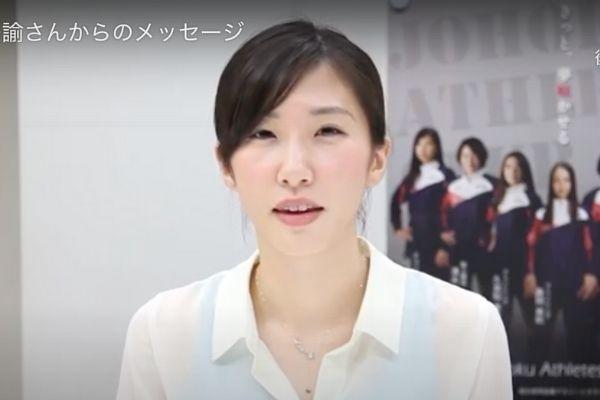 山田美諭,仕事中
