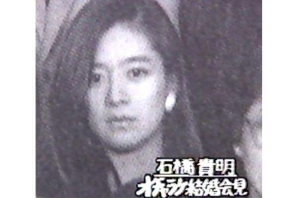 石橋貴明,前妻
