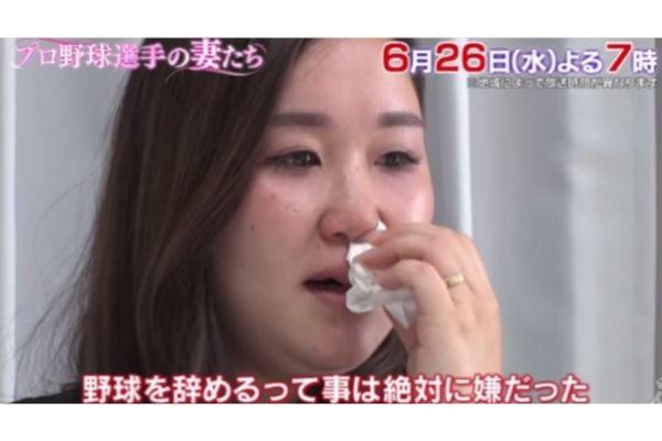 木下雄介,嫁