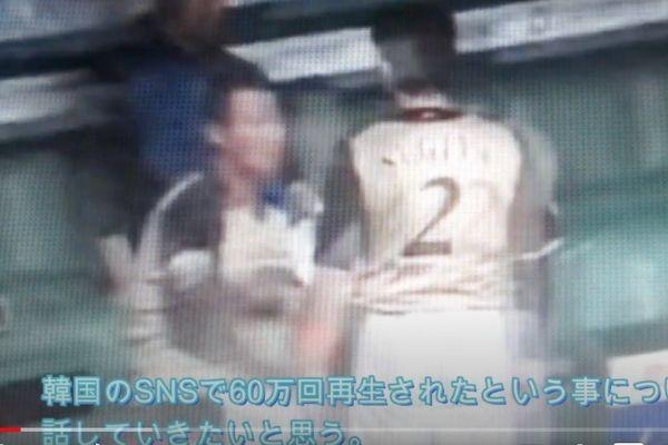 中田翔の暴力行為