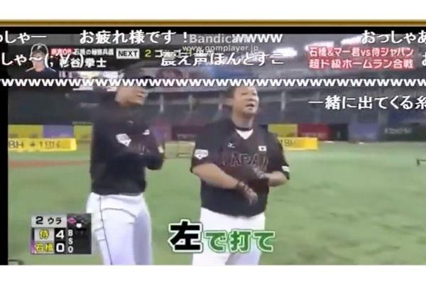 中田翔と杉谷拳士